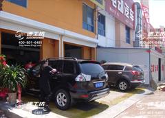 汽车美容加盟店展示4